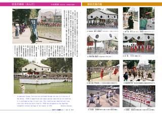01_生きている遺産p6.7.jpg