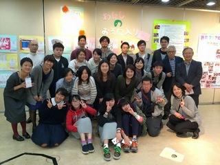 2015_11_19_10_03_20.jpg