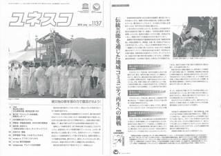 被災地の祭の復活.jpg