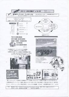 unesco201402_0002.jpg