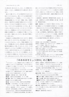 shicchi_0004.jpg