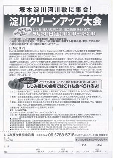 shijimi_0002.jpg