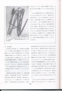 toshitosizen_0002.jpg
